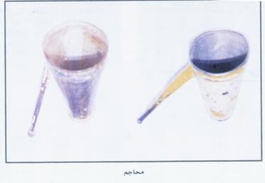 الطب الشعبى    الحجامة \  الكى  *  القصد   ( ملف كامل ) Hejamt2