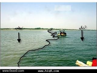 صحة صور مرج البحرين يلتقيان ؟؟؟؟؟ 633029107