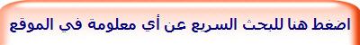 منهج اللغة العربية كامل الصف الثاني الثانوي - كل ما تبحث عنه نحو - ادب- بلاغة -نصوص - قراءة - قصة Button53